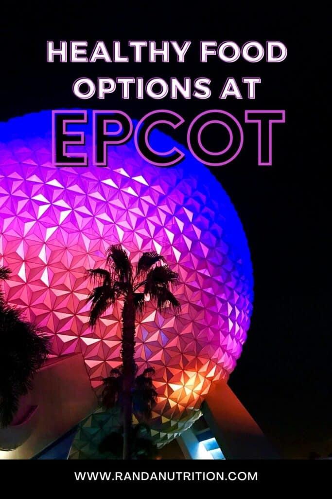 healthy food options at Epcot