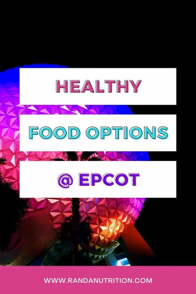 healthy food epcot